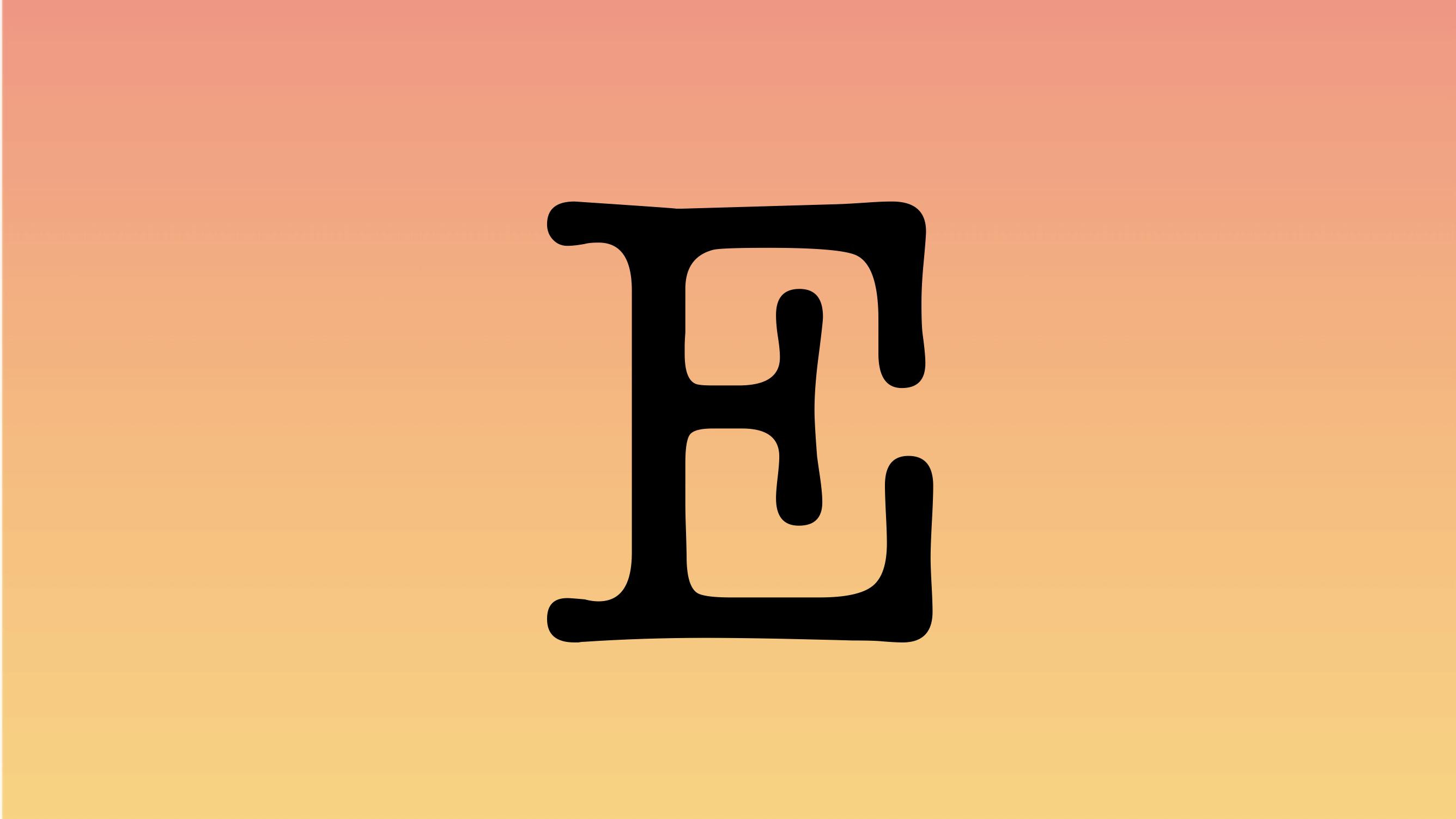 Eから始まる英語のサッカー用語【単語 & フレーズ】