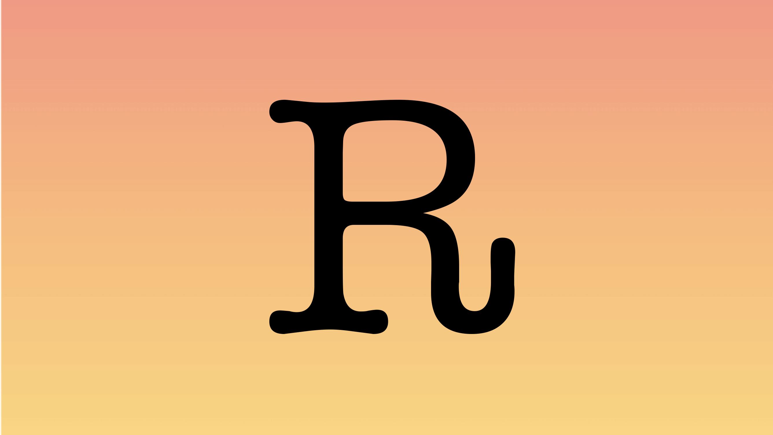 Rから始まる英語のサッカー用語【単語 & フレーズ】