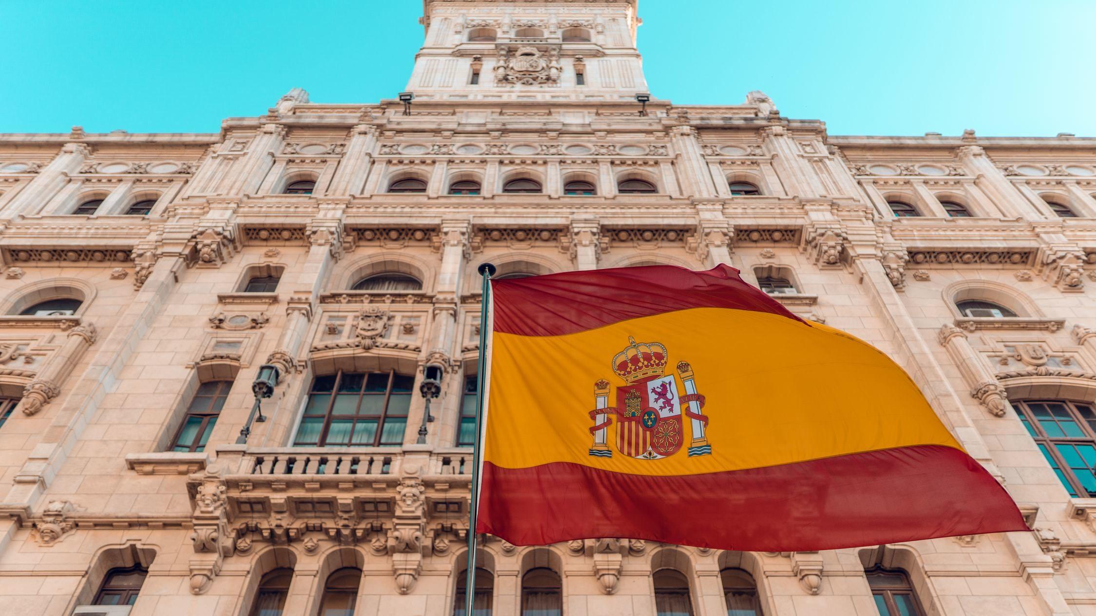 【無敵艦隊スペイン】ラ・ロハによる時代を象徴づける勝利